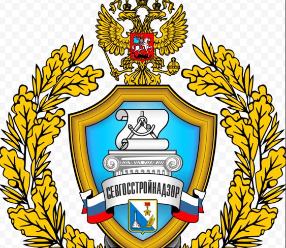 Герб Госстройнадзора